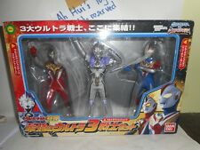 BANDAI Ultra Hero Series (UHS): Ultraman Legend, Justice Crusher, Cosmos Future