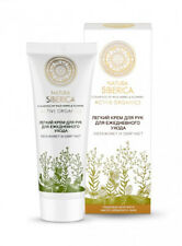 NATURA SIBERICA CREAM FOR HANDS EASY FOR DAILY CARE 75ML