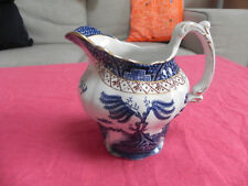 Antique Booths Real Old Willow Gold Milk Jug 4""