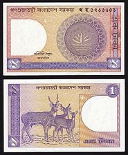 100 Pcs BANGLADESH - 1 TAKA - Bank Note - P-6 Bc- 1993- UNC signed Nasimuddin
