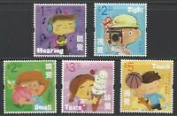 China Hong Kong 2017 Children Stamps – The Five Senses  Stamp 人體五感官