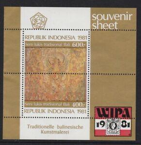 "INDONESIA - 1981 Balinese Painting for ""WIPA '81"" Souvenir Sheet / MINISHEET MNH"