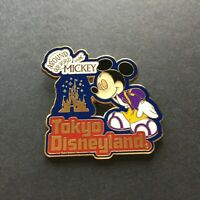 WDW - Around Our World With Mickey Tokyo Disneyland Disney Pin 42183