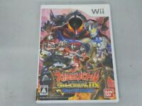 Daikaijuu Battle Ultra Coliseum DX Nintendo Wii action game BANDAI 2010 USED