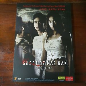 Ghost of Mae Nak (2005) DVD '0' PAL - Mark Duffield , Thai Supernatural Horror