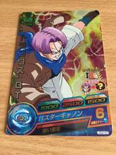 Carte Dragon Ball Z DBZ Dragon Ball Heroes Galaxy Mission Part SP #GS2-03 Promo