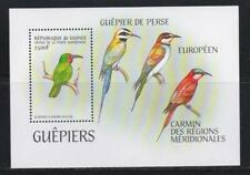 GUINEA 1999 BIRD STAMPS BIRDS OF THE WORLD SS MNH - BIRDL669
