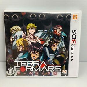 Terra Formars - NTSC-J - Nintendo 3DS - Free Postage