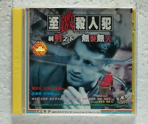 HK vcd-Mad Stylist (1997)