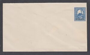 New South Wales H&G B5 unused, 1888 2p blue emu SPECIMEN Envelope, scarce