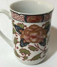 Georges Briard Peony Coffee Tea Cup Mug Floral Flowers Japan