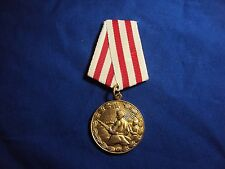 ALBANIA MEDAL OF BRAVERY UNIQUE CLASS ALBANIAN COURAGE MEDAL ORDER 1945-1990