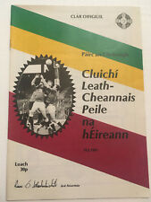 1983 GAA All-Ireland Football S-Final GALWAY v DONEGAL Programme