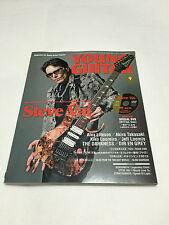 YOUNG GUITAR Magazine 2012 SEP. Printed in Japan DVD Regioncode2 Steve Vai