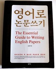 The Essential Guide To Writing English Papers. Learn English.
