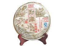 2006yr Yunnan Mengku Gongting Puerh Tea 400g/Cake/Ripe/Shu