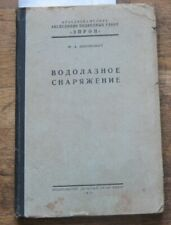 Book Diver Russian Soviet Diving Aqualung Device Dress Costume equipment 1939 Ol