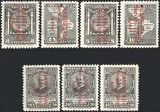 MEXICO, 1929. Air Mail Officials CO3-CO9, Mint, Signed Elliot
