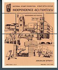 "ISRAEL - BF - 1988 - ""Indipendenza 40"" Espos. Filat. Architettura a Gerusalemme"