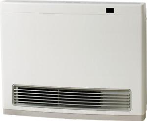 Rinnai Avenger 25MJ Convection Heater White AV25L3 *LPG GAS*