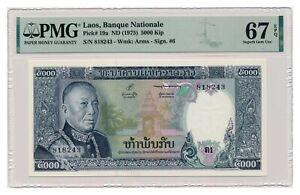 LAOS banknote 5000 Kip 1975 PMG grade MS 67 EPQ Superb Gem Uncirculated