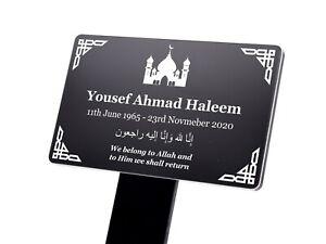 Personalised Muslim Islamic Arabic Memorial Stake - Black & White
