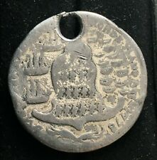 1779 Rhode Island Ship Medal Pewter U.S. Colonial Coin Rare