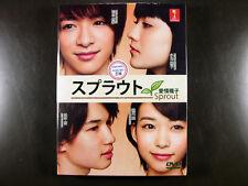 Japanese Drama Sprout DVD English Subtitle