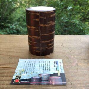 Teedose JAPAN Kirschbaumrinde ca 30Jh ALT Tee Dose Metall für 100 g
