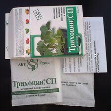 Trichocin (wettable powder) 12 g - effective soil biofungicide - ТРИХОЦИН