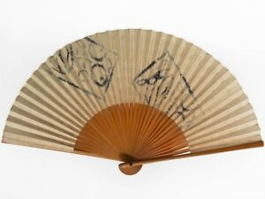 Antique Vintage Japanese 'Sensu' Folding Fan from Toyota Jinja: Nov 16F