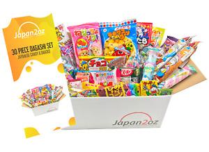 Japanische Süssigkeitenbox mit englischem Pamphlet 30 Stück Dagashi, Süßigkeiten