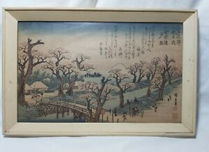 "Utagawa Hiroshige(1797-1858) woodblock print  ""Sunset Glow at Koganei Bridge"""