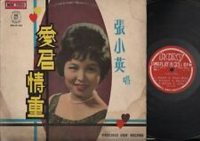 """Rare Singapore Chang Siao Ying Precious Urn Record Chinese LP 12"""" CLP3147"""