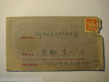 China stamp, old  China cover,from Shanxi to Henan with 8fen stamp
