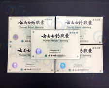 NEW 5 Boxes Authentic Yunnan YNBY Baiyao 5x16=80 Capsules First Aid US Seller