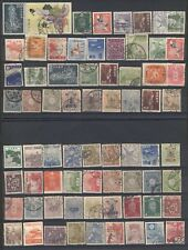 Japan x 103 Stamps New & Used High Value Lot