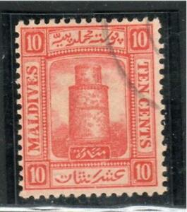 MALDIVE   ISLANDS   STAMPS   USED  LOT 8270