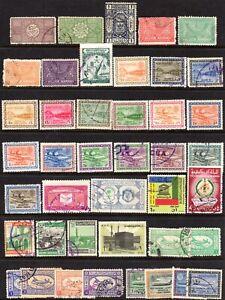 (L-1426) Saudi Arabia - lot - mainly used