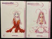 Mamotte Shugogetten Omnibus 2, 3 Manga Graphic Novel Mint Tokyopop OOP