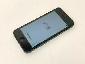 Apple iPhone 5 16GB Black (Carrier Unknown) - IC LOCKED