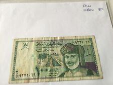 Oman 100 Baisa 1995 banknote