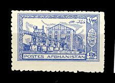 AFGHANISTAN - 1942 - Mi.302 1,25 Ultramarine - Neuf / Mint *