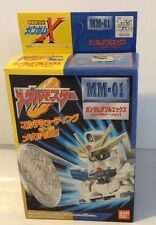 Bandai SD (Super Deformed) Gundam X (Medal Master) with coin (In Stock USA)