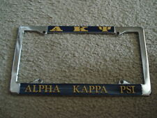 ALPHA KAPPA PSI  New Chrome License Plate Frames