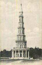 AMBOISE la pagode