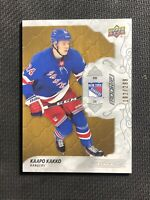 2019-20 UPPER DECK ENGRAINED KAAPO KAKKO ROOKIE OAK WOOD #ed 102/299