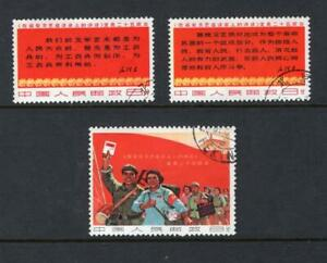 China, PR 1967 Complete Set - Used, CTO* - SC# 957-959  Cats $455.00 No Reserve!
