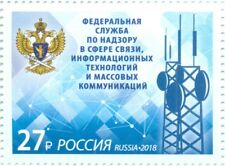 RUSSIA 2018, Federal Service for Supervision of Communications, MNH