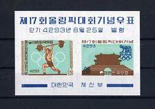 Top la Corée du sud 1960, MiNr. bloc 148, **, jeux olympiques rome, luxe, e10